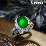 VISING original Brazilian green chalcedony ring strong fluorescent agate dove egg 925 silver comparable to ice jade