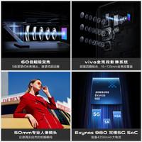 【新品上市12期免息】vivo X30 Pro双模5G新品60倍超级变焦手机官方旗舰店官网新款限量版x30Pro vivox27 x23 (¥3998)