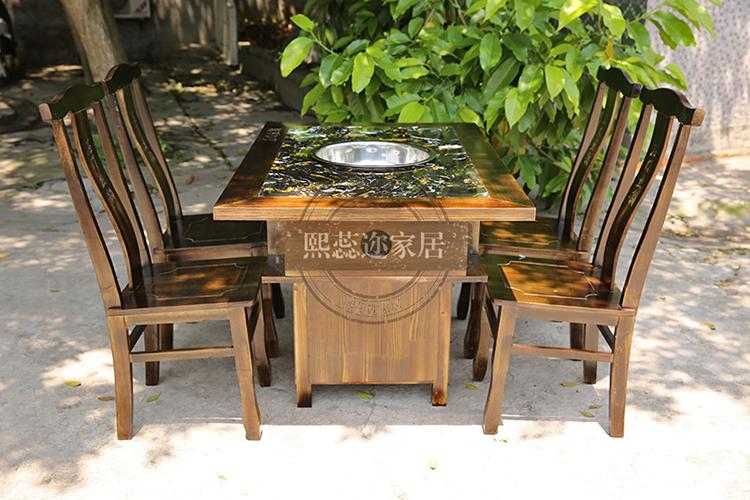 复古雕花实木火锅桌椅组合火锅桌子电磁炉一体商用餐馆用火锅桌