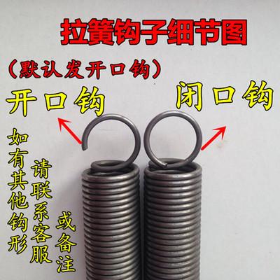 现货带钩拉簧拉伸拉力弹簧线径2.0外径10-20长度50—500 定制弹簧