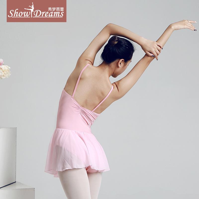 吊带剖缝雪纺纱裙 成人女芭蕾舞服连体服练功服连衣裙