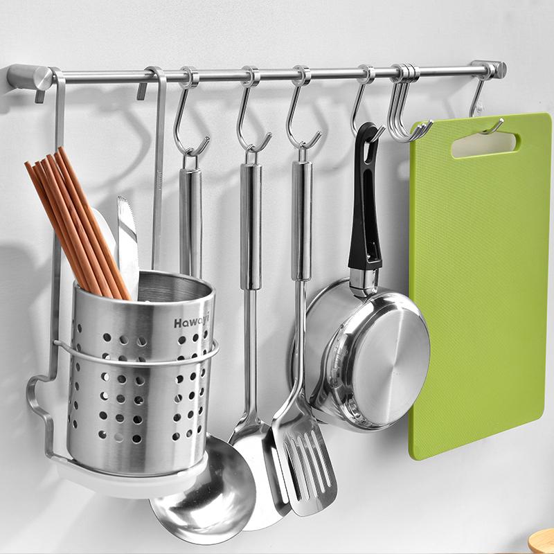 厨房挂杆挂钩304不锈绣钢置物架壁挂墙厨具用品收纳挂架五金挂件