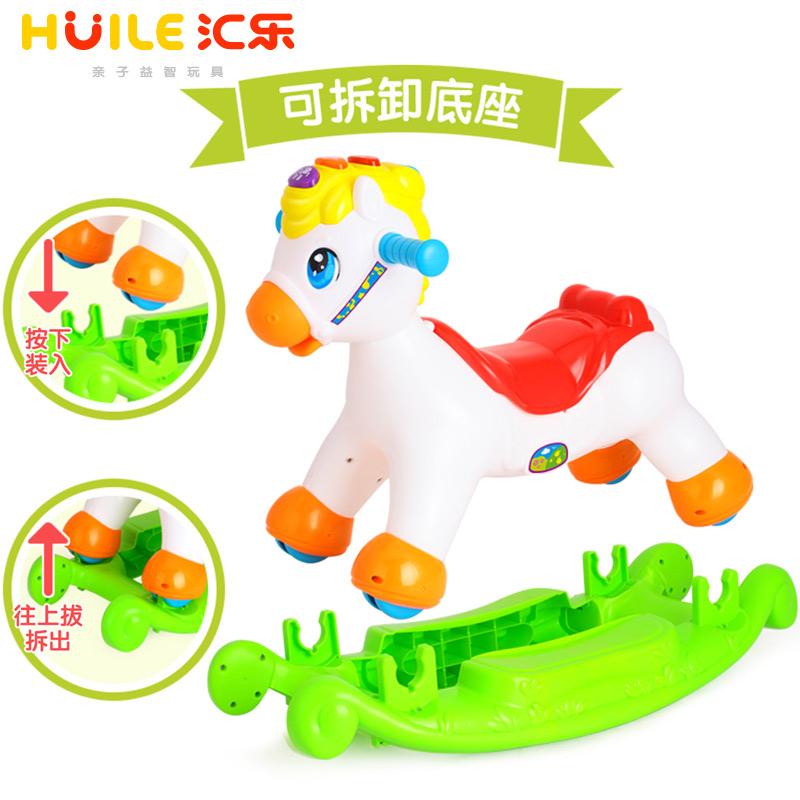 汇乐987儿童小木马滑行两用车塑料加厚音乐宝宝摇马玩具周岁礼物