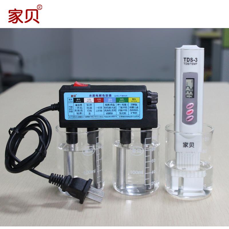 tds水质检测笔饮用水自来水测试笔净水机电解器鱼缸家用仪器包邮
