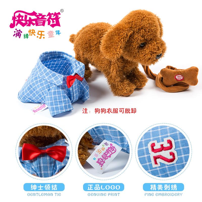电动玩具狗仿真泰迪智能遥控指令声控狗电子宠物小狗儿童毛绒玩具
