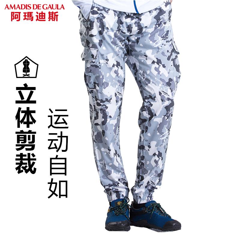 阿玛迪斯钓鱼服钓鱼裤子迷彩男宽松防晒夏季透气冰丝弹力裤速干裤