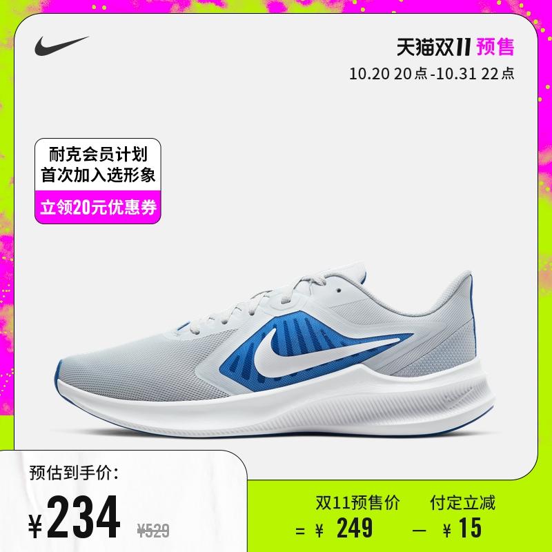 Nike 耐克 DOWNSHIFTER 10 中性跑步鞋 CI9981 双11预售¥214包邮(需定金30元)3色可选