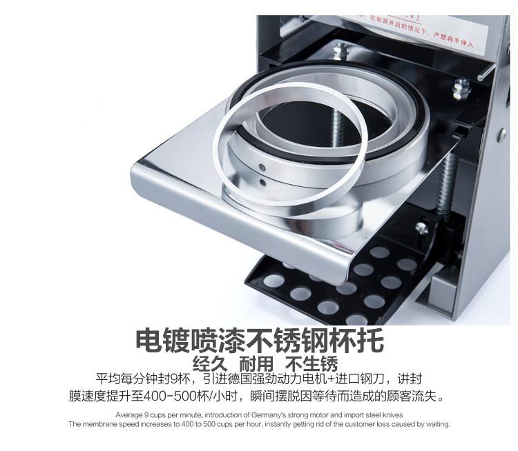 广州汇利自动奶茶封口机商用豆浆封杯机奶茶店设备饮料封口自动机