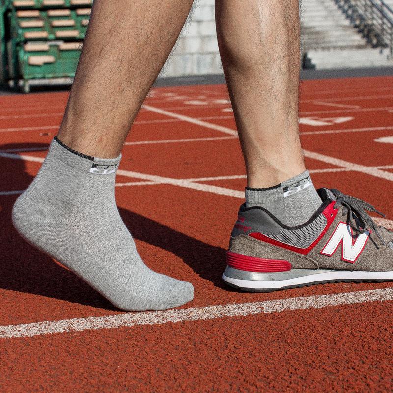 夏天薄袜纯棉袜子男运动短袜防臭低帮夏季网眼白色薄款短筒袜男袜