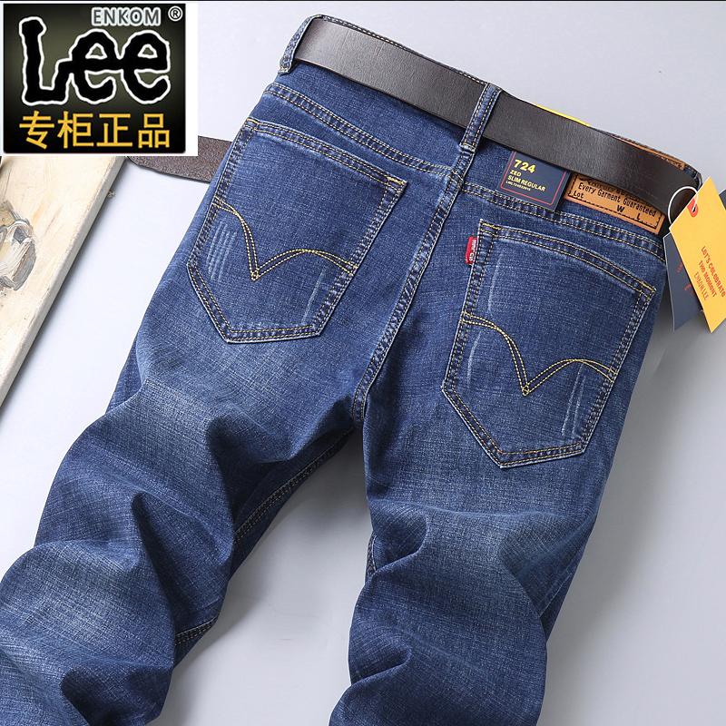 弹力修身百搭,四季可穿:ENKOM LEE 男士 直筒宽松牛仔裤
