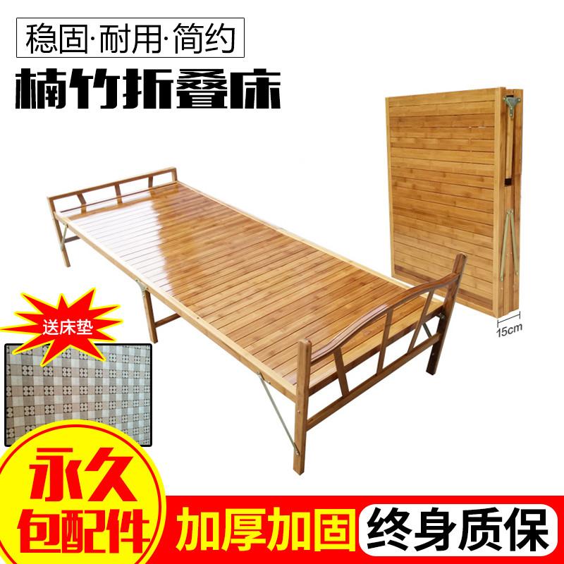 折叠床家用成人办公室午休床简易板式床单人双人多功能经济型竹床