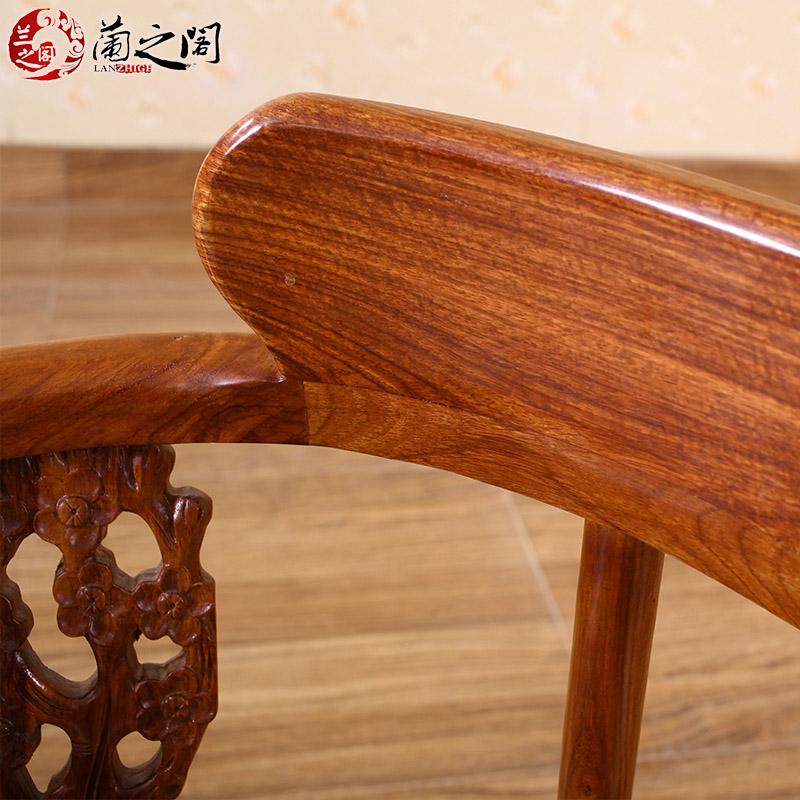 红木家具花梨木椅子三件套仿古休闲椅中式实木书椅原木三角椅茶椅