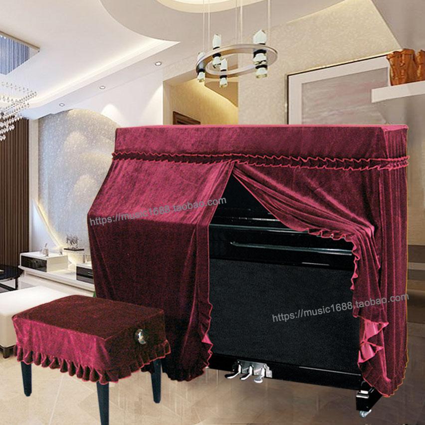 高檔加厚金絲絨鋼琴罩專業定製鋼琴套鋼琴全罩鋼琴保養品送踏板套