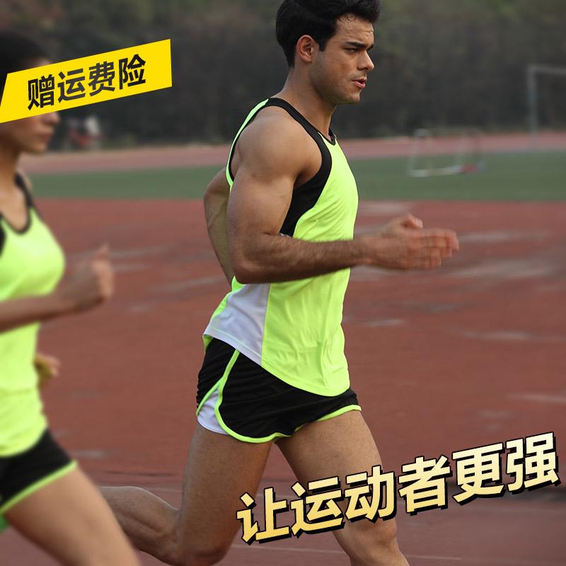 夏季田径服套装 男女款马拉松跑步健身训练衣 速干短跑比赛运动装