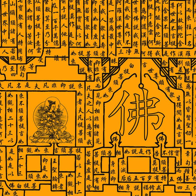 金剛塔經書字畫 卷軸掛畫佛堂裝飾絲綢畫 金剛般若波羅蜜心經包郵