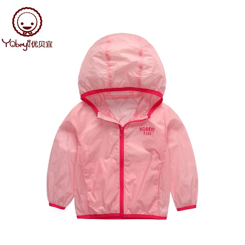 优贝宜 儿童皮肤衣夏季薄款 宝宝外套中大童 男女童空调衫亲子装