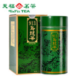 Tianfu Tea 913 Oolong Tea Alpine Tea Taiwan Tenren Tea 300g Gift Box