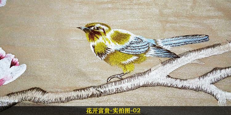 花鸟电视玄关床头餐厅背景墙壁布壁画 无缝立体刺绣独绣背景墙布