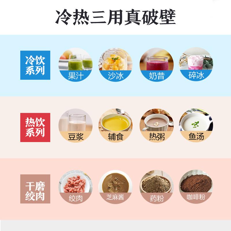 九阳加热破壁料理机Y915家用全自动多功能智能养生豆浆小型搅拌机