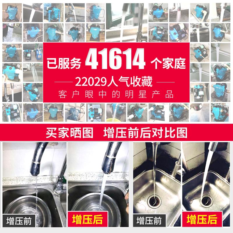 自吸泵家用全自动静音增压泵自来水管道泵220V加压泵抽水机吸水泵