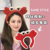 Korean version of the net red ins hair band hair ring wash face mask cute headdress female hair accessories sweet hair card student simple