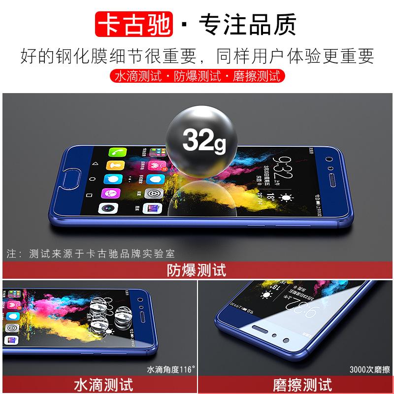 荣耀10青春版钢化膜v10手机8x全屏覆盖play十nova2s抗nova3i原装9i蓝光华为mate10九p20pro八p9九paly原厂7x