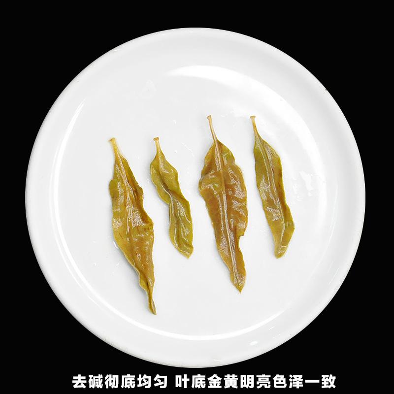特级野生罗布麻茶新芽正品新疆茶特产原产地正宗养生茶 1 送 1 买