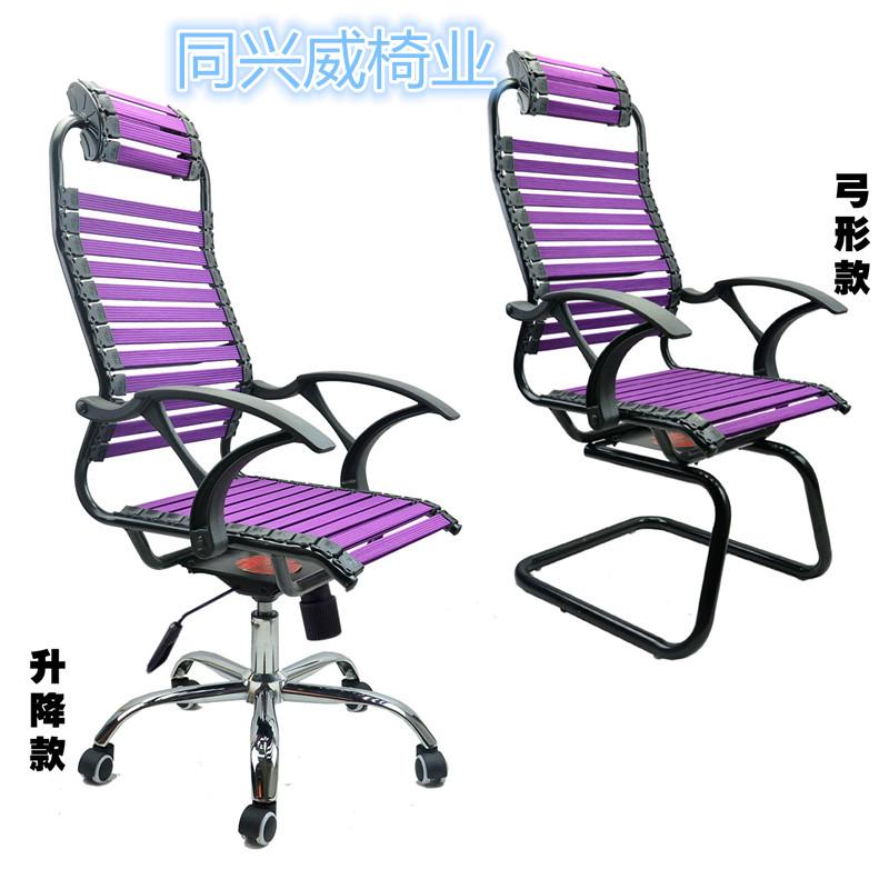 特價 辦公椅電腦椅網咖椅棋牌麻將椅彈力條椅橡皮筋椅透氣椅健康