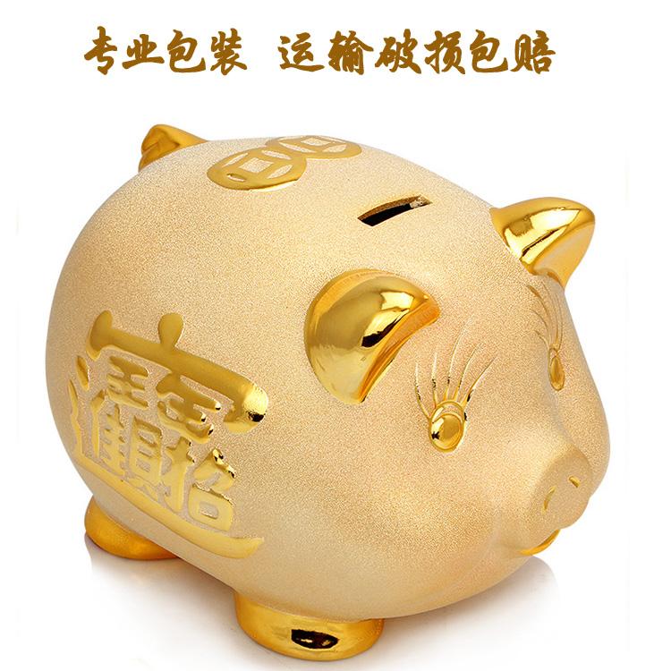 正版陶瓷大号猪可爱招财金猪存钱罐创意客厅储钱罐开业实用储蓄罐