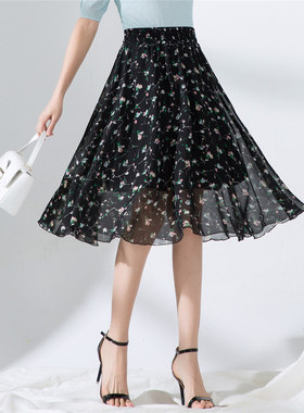 裙子2020夏新款碎花半身裙中长款女高腰大摆印花a字显瘦雪纺中裙