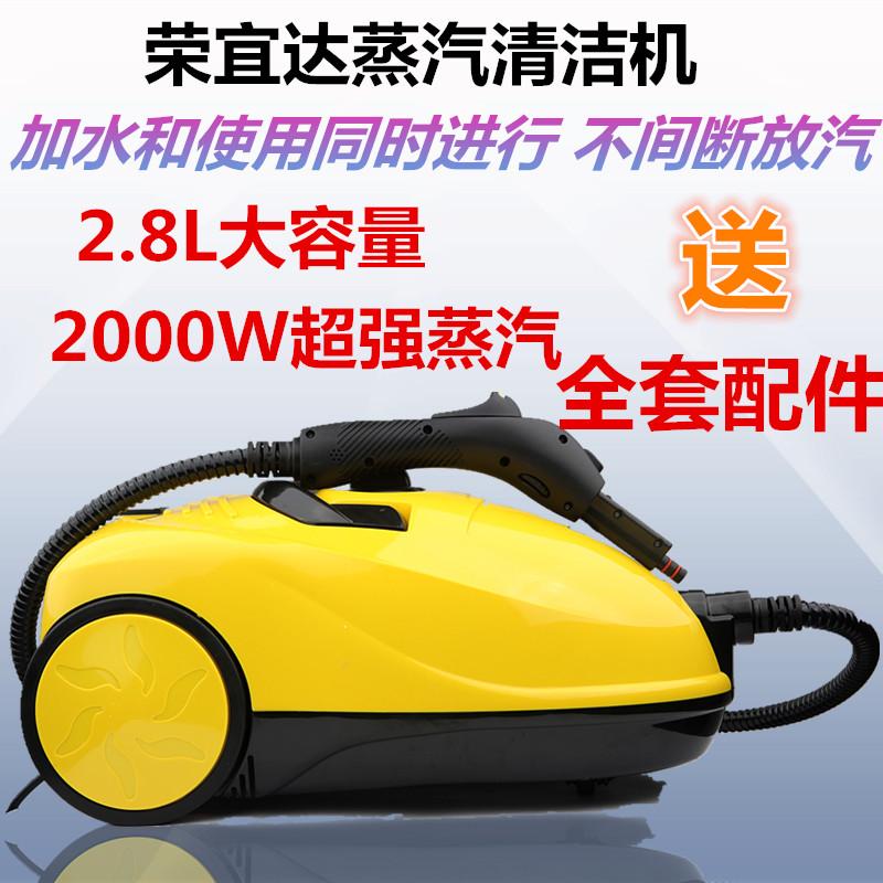 大容量高温高压蒸汽清洁机汽车贴膜桑拿室内甲醛治理熏蒸清洗仪器