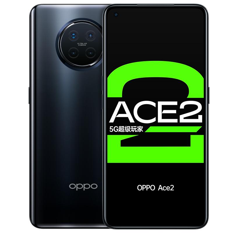 oppoace2 全面屏游戏智能手机 超闪 65W 全网通 5G 双模 865 高通骁龙 Ace2 OPPO 咨询客服 起 3199 学生到手 8.18