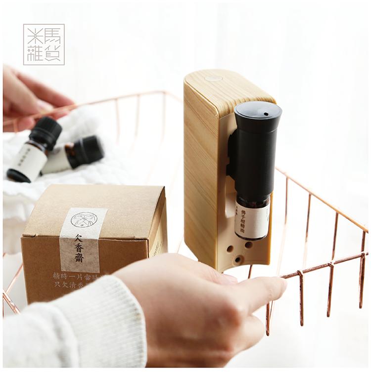 米马杂货 手持便携扩香仪 散香100平方 30秒 木纹非实木售完无补