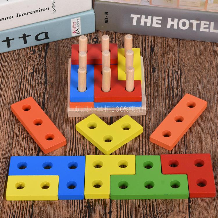 婴儿积木拼装形状配对套柱1-2-3-4岁宝宝早教开发儿童益智力玩具
