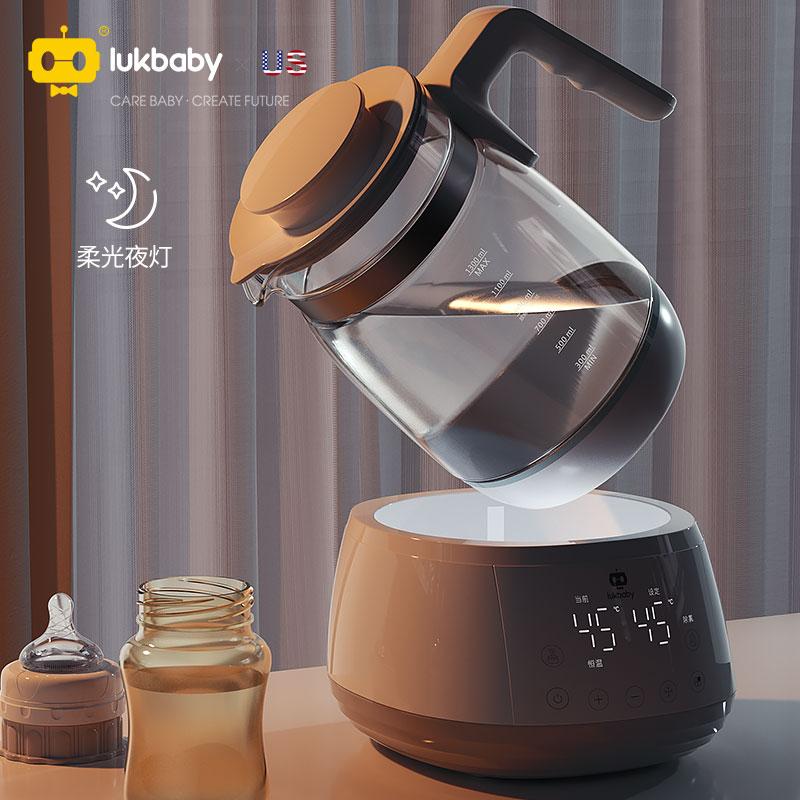 婴儿恒温调奶器暖奶温奶器智能保温水壶自动冲奶粉泡奶静音热水壶