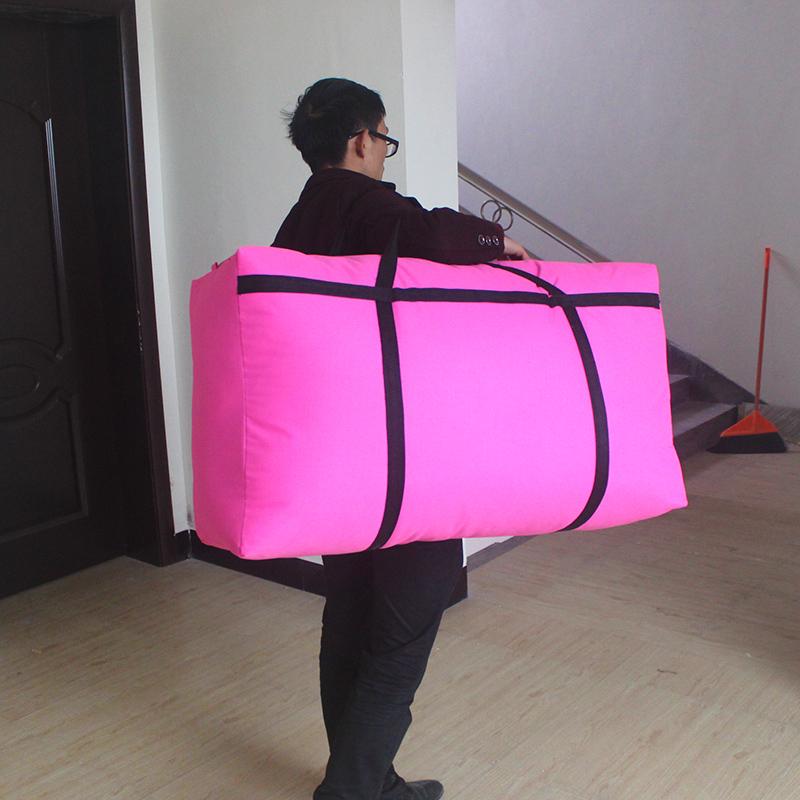 加固搬家袋牛津布编织袋加厚行李收纳袋子大容量防水旅行包托运袋
