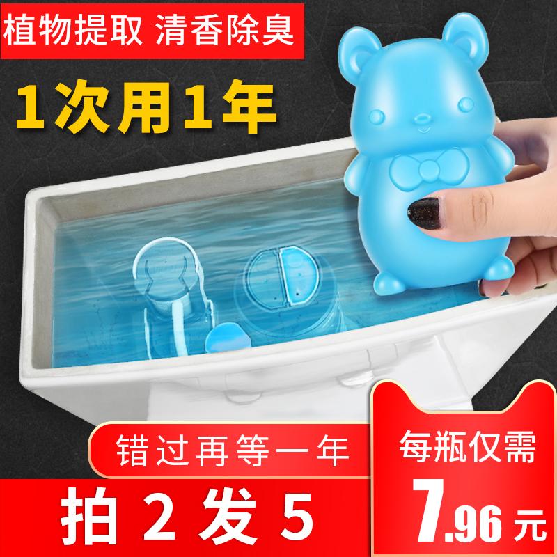 【菲博思】除菌去味日本小熊蓝泡泡洁厕灵