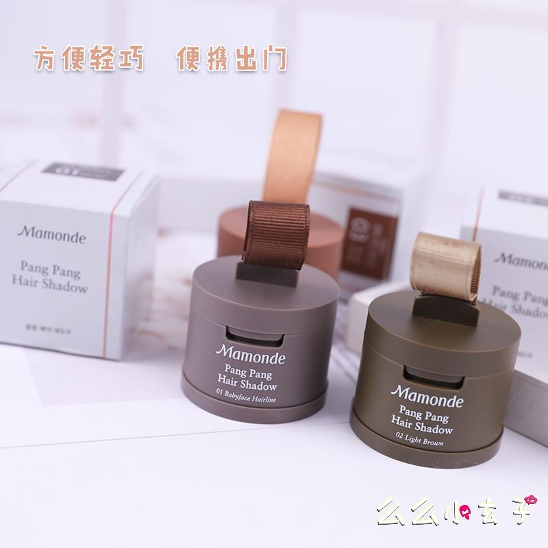 正品韩国梦妆发际线防水修容阴影粉填充修饰额头遮盖头皮补发神器