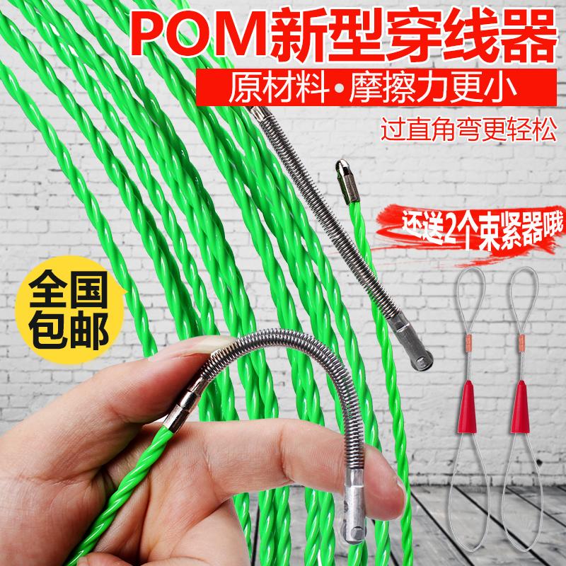 钢丝穿线器电工穿管器电线网线光纤线槽管道拉线器工具滚轮塑料钢