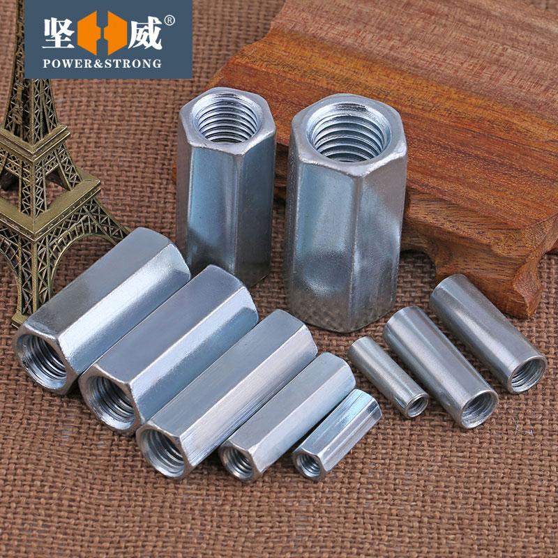 加长圆型接头螺母/镀锌加长六角螺母/螺杆丝杆连接螺帽M6-M20