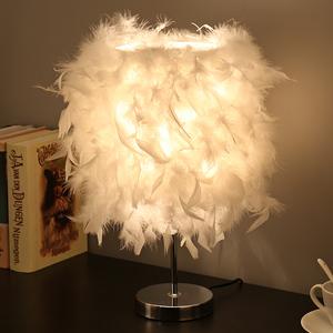 羽毛台灯卧室床头柜灯创意浪漫简约现代小夜灯结婚房温馨装饰台灯
