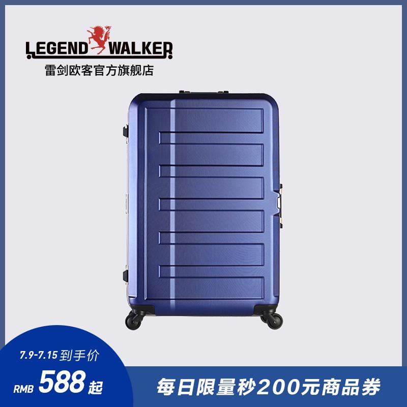 日本歐客行李箱女潮男網紅ins靜音萬向輪復古鋁框拉桿密碼旅行箱