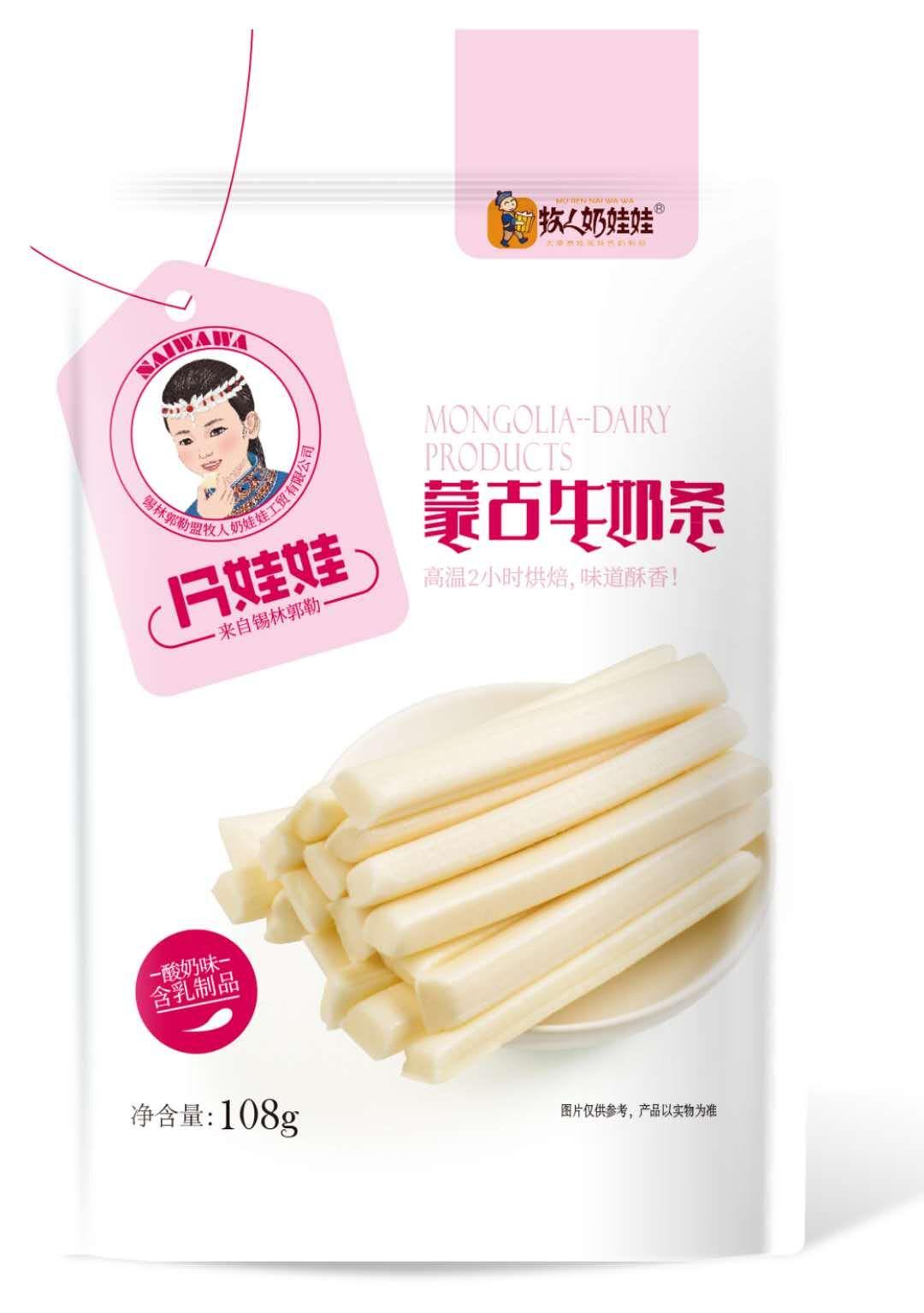 克 108 内古牛奶条 零食店 chi66 女流女流