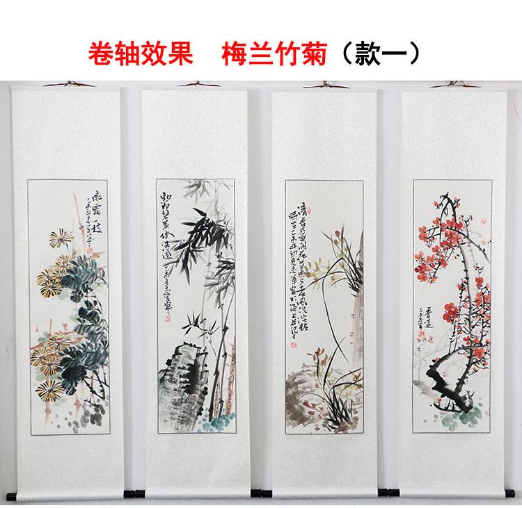 现代新中式国画梅兰竹菊手绘四联画条竖幅客厅装饰画玄关餐厅挂画