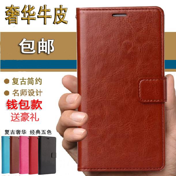 紅米note/note2/note3手機套2A/1S手機殼小米4C/3/4翻蓋式真皮套