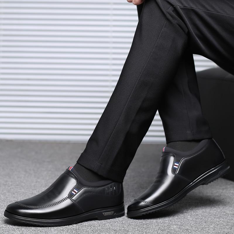 春秋增高鞋男士休闲皮鞋百塔透气套脚隐形内增高6cm男鞋软皮软底