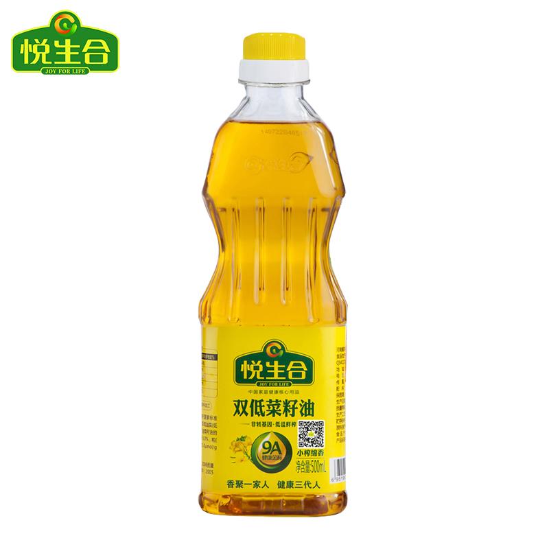 悦生合小榨绵香500ML纯正菜籽油小瓶宿舍用炒菜非转基因食用油