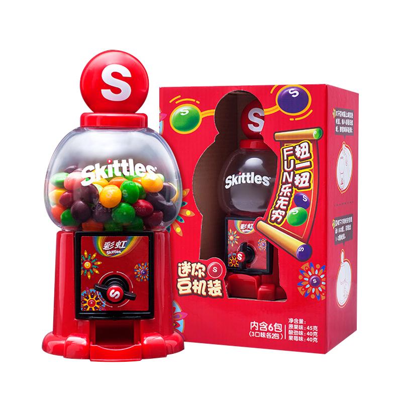 彩虹糖迷你小豆机礼盒装酸劲味箭牌水果糖果机玩具圣诞节儿童礼物