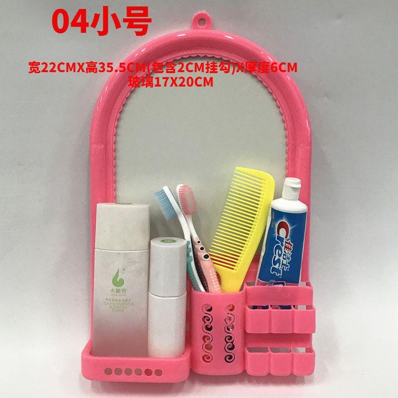 包邮挂镜壁挂镜化妆穿衣镜浴室镜出租屋镜带置物架镜圆形塑料镜