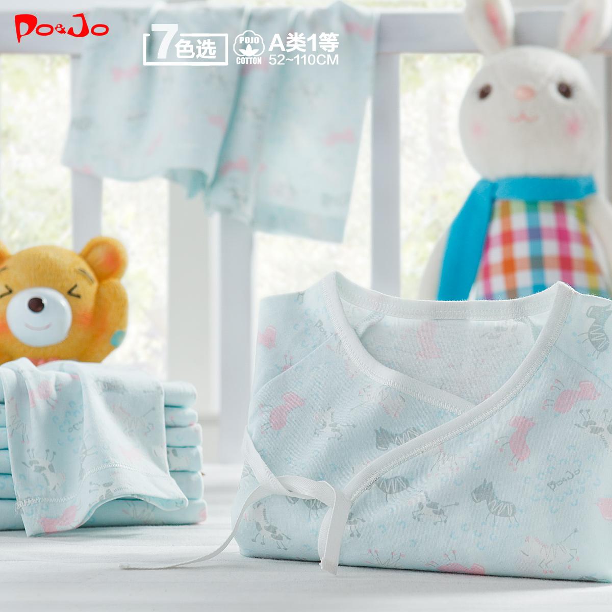 皮偌喬嬰兒內衣套裝兒童寶寶夏季純棉衣服睡衣空調服長袖薄款夏裝